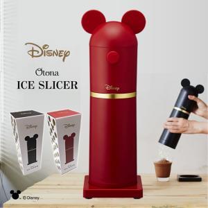 かき氷機 カキ氷 かんたん氷かき器 ディズニー otona ...