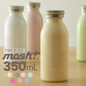 ■商品名:mosh! ステンレスボトル ミルク 350ml 水筒  ■ポイント: 従来のmosh!ボ...