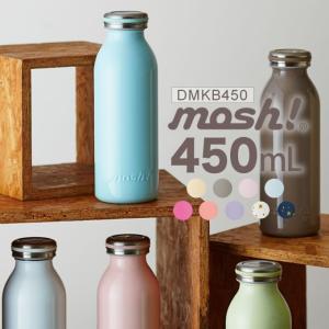 水筒 mosh! 450ml モッシュ ステンレスマグボトル DMMB450 おしゃれ 可愛い かわいい 保冷保温 ボトル 軽量 直飲み 牛乳瓶 送料無料 あすつく対応