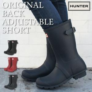 レインブーツ ハンター HUNTER ブーツ ORIG BA...