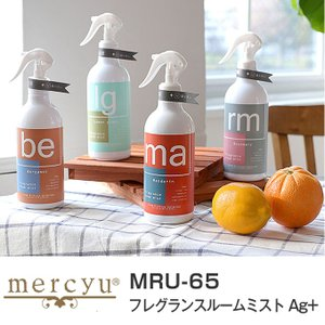 フレグランス ルームミスト Ag+ mercyu メルシーユ...