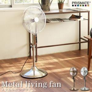 扇風機 メタルリビングファン 12インチ