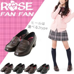 ローファー 学生靴 レディース 女子 ローズファンファン|eclity