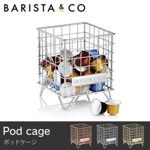 ポッドケージ Pod cage バリスタ BARISTA&C...