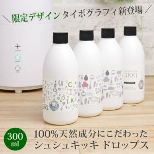 ■内容量:300ml ■液性:酸性 ■成分:ミネラル・水 ■使用方法 加湿器、空気清浄機に水を入れ、...