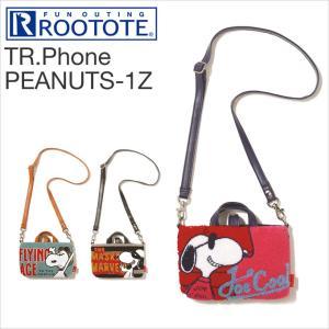 スマホバッグ ルートート スヌーピー タイニールーフォン ピーナッツ TR.Phone PEANUTS-1Z 4122/ あすつく対応 eclity