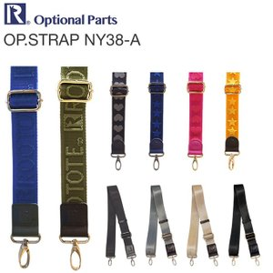 ルートート ショルダーストラップ OP.STRAP NY38-A メール便で送料無料