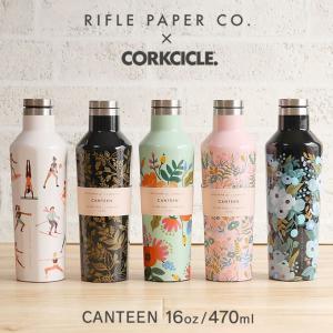 ■商品名:RIFLE PAPER CO×CORKCILE CANTEEN マグボトル 16oz 47...