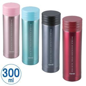 水筒 マグボトル フォルテックパークマグボトル300ml