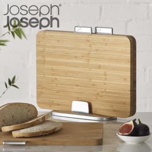 ■商品名:Joseph Joseph ジョセフジョセフ インデックス付まな板 バンブー 3枚セット ...