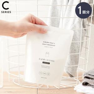 KIMURA SOAP'S CRAFTSMANSHIP 洗濯槽の洗浄剤B 全自動洗濯機用 300g 木村石鹸の商品画像|ナビ