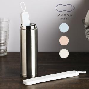 ■商品名:MARNA ECOCARAT ボトルスティック エコカラット マーナ  ■ポイント: EC...