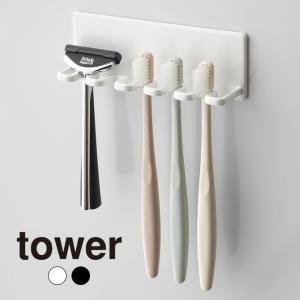 ■商品名:tower マグネットバスルーム歯ブラシホルダー 5連 タワー  ■ポイント: マグネット...