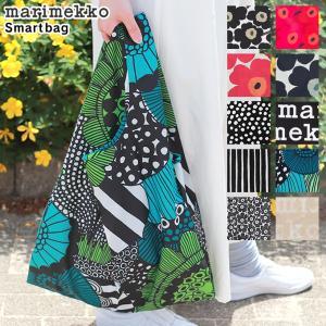 ■商品名:マリメッコ Marimekko エコバッグ  ■ポイント: 荷物が増えてしまった時、エコバ...