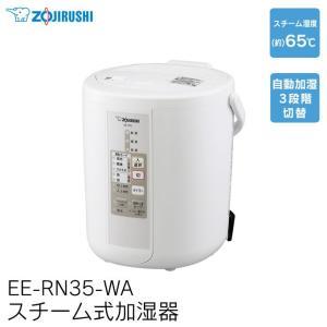 ■ポイント: お手入れ簡単!水タンク一体型、フッ素加工「広口内容器」「フィルター不要」 。 清潔な蒸...