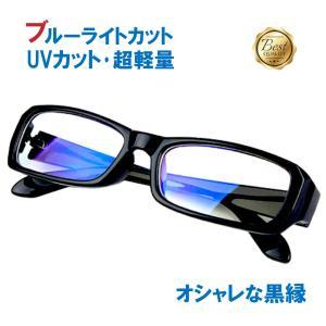 PCメガネ ブルーライトカット UVカット 伊達メガネ ファッションメガネ スクエア 黒縁 メンズの画像