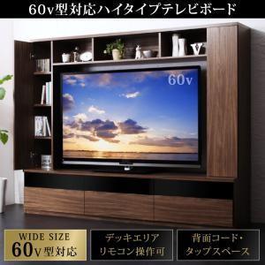 テレビ台 テレビボード ハイタイプ 幅200 高さ160 壁面収納型 木製 ecmeubles