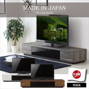 テレビ台 180 ローボード 日本製 完成品 引き出し付き アウトレット