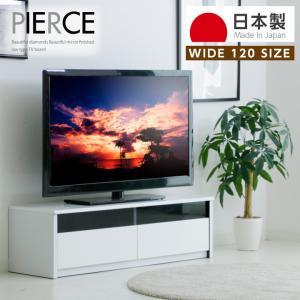 光沢のある美しき鏡面ホワイトのスタイリッシュで、おしゃれなテレビボードです  ■ 送料無料にて配達 ...