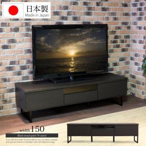 テレビボード 150 ローボード ヴィンテージ風 幅150 テレビ台 TV台 TVボード アイアン インダストリアル風 黒 ecmeubles
