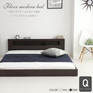 ベッド 低床 ロータイプ すのこ 木製 コンパクト 宮付き シンプル モダン フロアベッド クイーン...