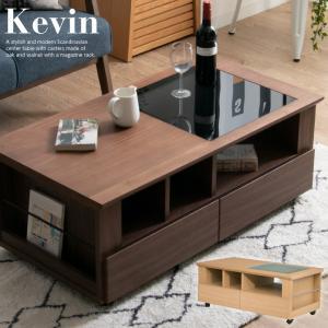 テーブル リビングテーブル センターテーブル 長方形 幅105 引き出し 雑誌 収納付き