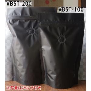 【バルブ付き】マットOPスタンドチャック袋[黒]200g用:100枚|eco-db-shop-by-ss