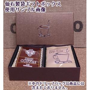 ドリップバッグ用ギフトボックス10個セット|eco-db-shop-by-ss