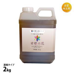 肥料 甘彩六花 アマイロリッカ 2kg ボトル ※濃縮タイプ|eco-guerrilla