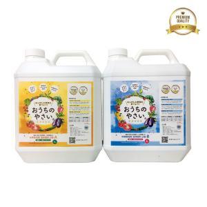水耕栽培 液体肥料 おうちのやさい 内容量/A・B液 各 4L 作成可能液肥量/培養液約2000L分...