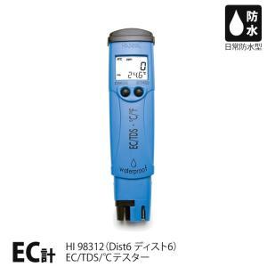 EC/TDS/℃テスター DiST6 防水型 HI98312 HANNA pH計 ハンナ 水耕栽培 eco-guerrilla