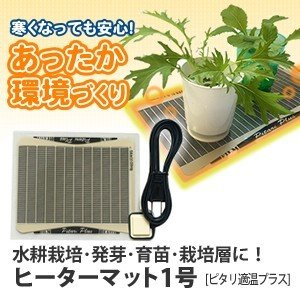 寸法/約18×15(cm) コード長/約140(cm) 消費電力/100V4W相当 表面温度/42℃...
