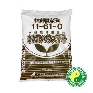 3月入荷予定 水耕栽培用肥料・OATハウス7号10kg 大塚ハウス OATアグリオ|eco-guerrilla