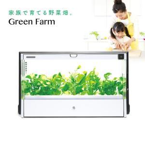 ユーイング グリーンファーム Green Farm 品番/UH-A01E1 メーカー/U-ING(ユ...