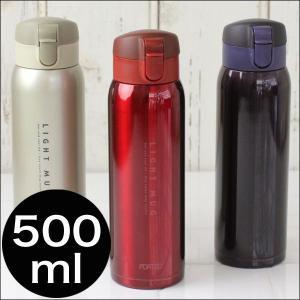 FORTECフォルテックワンタッチスリムマグボトル500ml|eco-kitchen