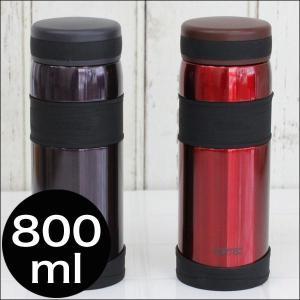 水筒 FORTECフォルテックスポーツビッグマグボトル800ml eco-kitchen
