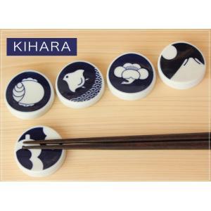 箸置き KIHARAキハラ KOMON 5個セット KIHARA 箸置き 有田焼 モダン キハラ ギフト 結婚祝い 新築祝い 内祝い eco-kitchen