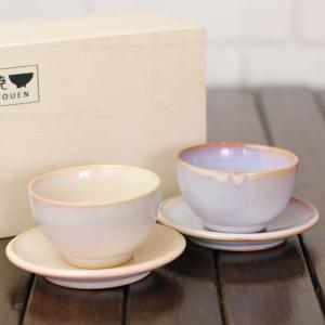Shikisai 色彩 まめ椀皿ペア 木箱入り萩焼 湯のみ 萩焼き コーヒーカップ 萩焼 ペアカップ 萩焼き 湯呑み 茶碗|eco-kitchen