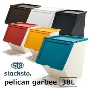 pelican garbee ブラウン ゴミ箱 収納 重ねて使う インテリア  開閉スムーズ|eco-kitchen