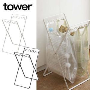 ■キッチンで大活躍の「towerシリーズ」です。 レジ袋をそのまま引っ掛けるだけ。毎日の分別も手際よ...