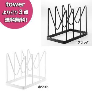 ■キッチンで大活躍の「towerシリーズ」です。 よく使うフライパン等を一括収納。ミニマムサイズだか...