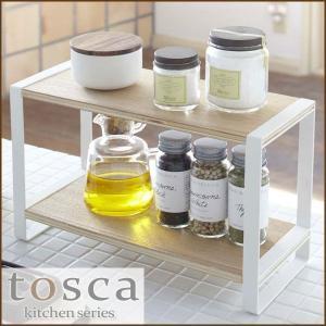 tosca(トスカ) キッチンラックスパイスラック キッチン 調味料ラック ホワイト カントリー ナチュラル 木製 山崎実業|eco-kitchen