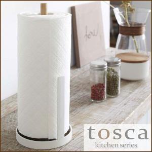 tosca(トスカ) キッチンペーパーホルダーキッチンペーパーホルダー 北欧 スタンド ナチュラル カントリー 山崎実業|eco-kitchen