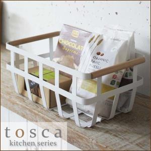 tosca(トスカ) 収納バスケットキッチンバスケット トスカ キッチン収納 キッチン かご 台所 バスケット 山崎実業|eco-kitchen