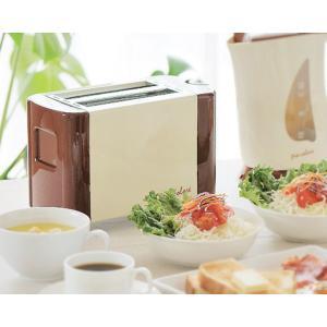トースター ポップアップ パン焼き キッチン家電 Toaster ピア コローレ ポップアップトースターオレンジ グリーン チョコレートブラウン ピンク タマハシ|eco-kitchen