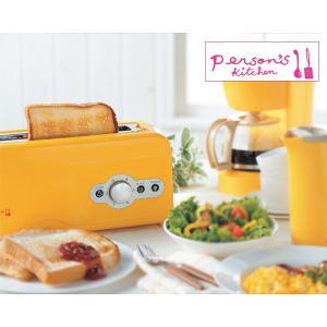トースター ポップアップ パン焼き キッチン家電 Toaster パーソンズキッチン ポップアップトースター ワイド タマハシ|eco-kitchen