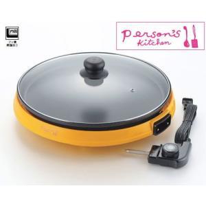 ホットプレート キッチン家電 パーソンズキッチン ホットプレート33cm タマハシ|eco-kitchen