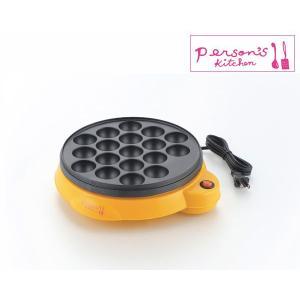 ホットプレート たこ焼き器 キッチン家電 パーソンズキッチン たこ焼きプレート  タマハシ|eco-kitchen