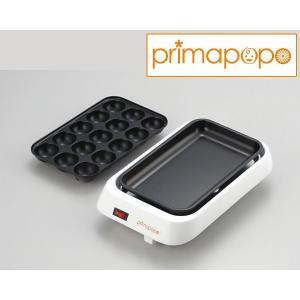 ホットプレート たこ焼き器 キッチン家電 プリマ ポポ たこ焼き&ホットプレートセット タマハシ|eco-kitchen