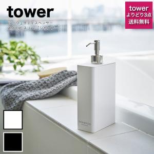 ■キッチンで大活躍の「towerシリーズ」です。 サイズ  約5.5×11×23.5cm 材質  容...